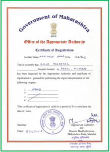 Certificate for Hand Transplant